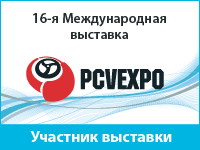 pcvexpo17.png